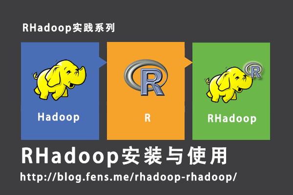 rhadoop-rhadoop