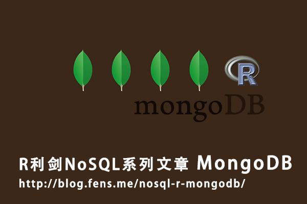 r-nosql-mongodb