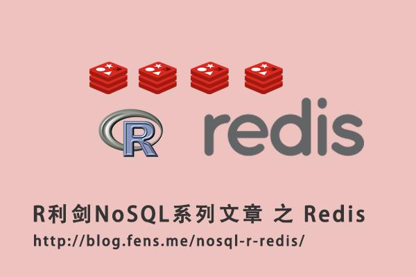 r-nosql-redis