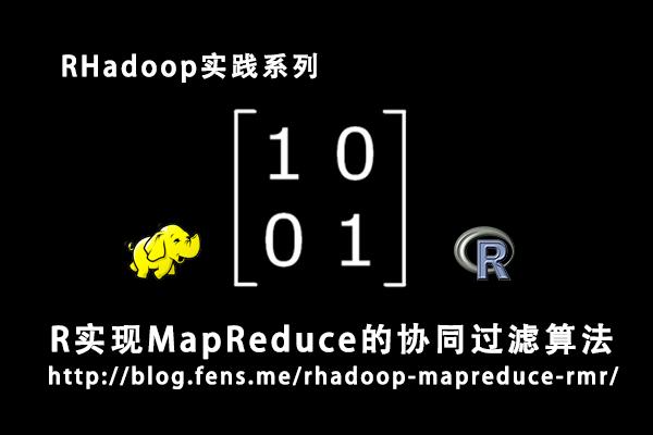 rhadoop-mapreduce-rmr