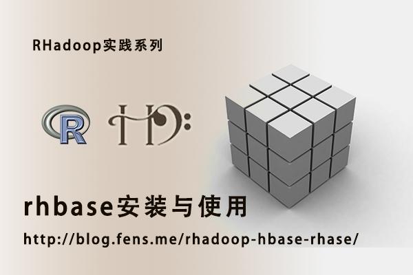 rhadoop-rhbase