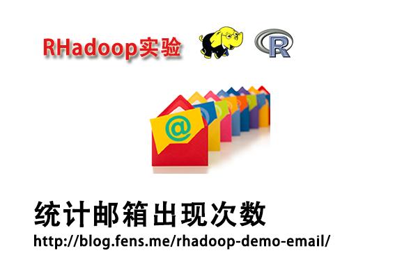 rhadoop-demo-email