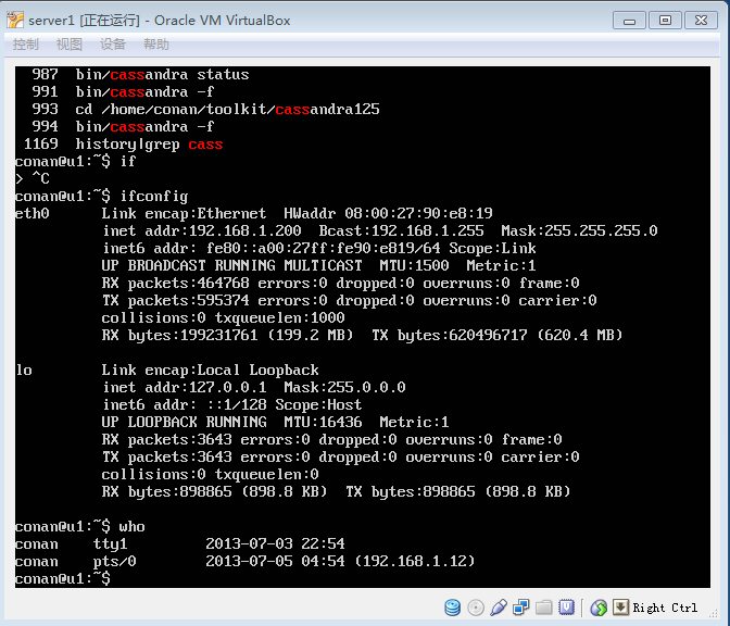 vbox-linux