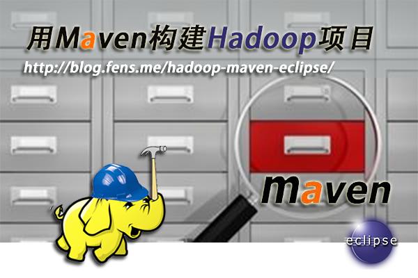 hadoop-maven