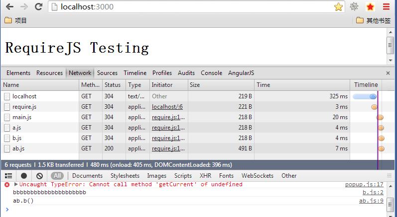 requirejs-testing3