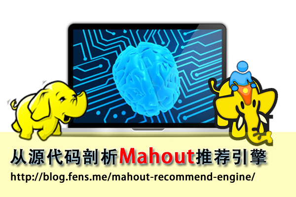 mahout-recommender-engine