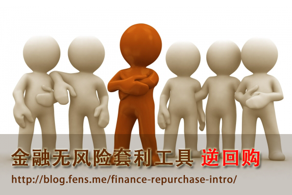 finance-repurchase-intro