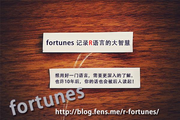 fortunes-r