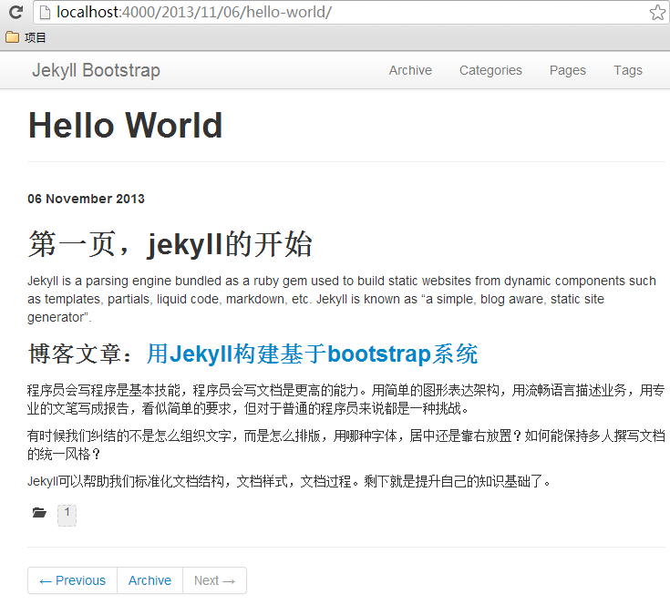 jekyll-post-hello-world