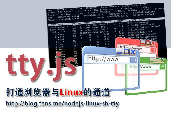 nodejs-linux-tty