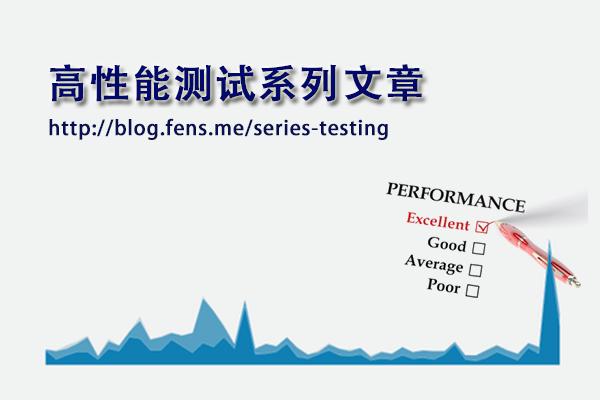 testing-title