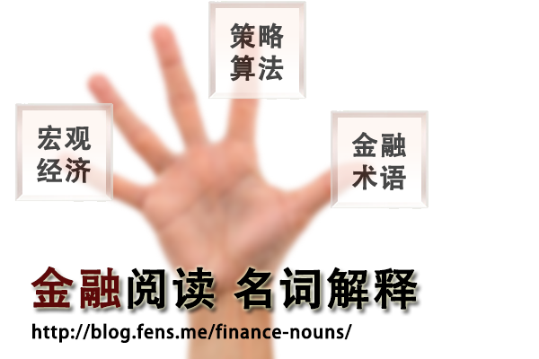 finance-nouns