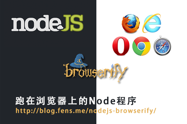 nodejs-browserify