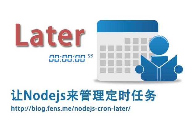 nodejs-later
