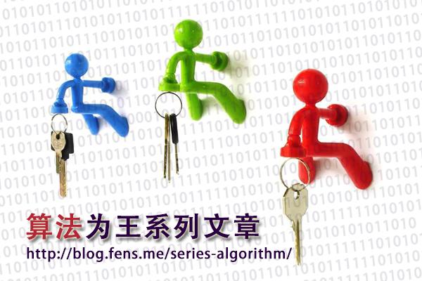 series-algorithm