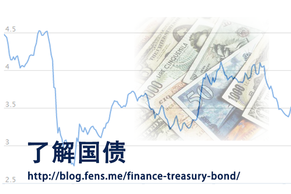 treasury-bond