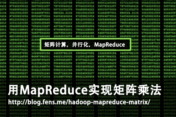 hadoop-mapreduce-matrix