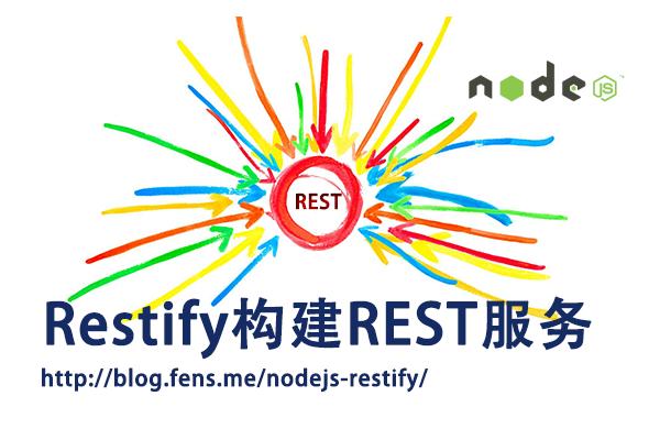 nodejs-restify