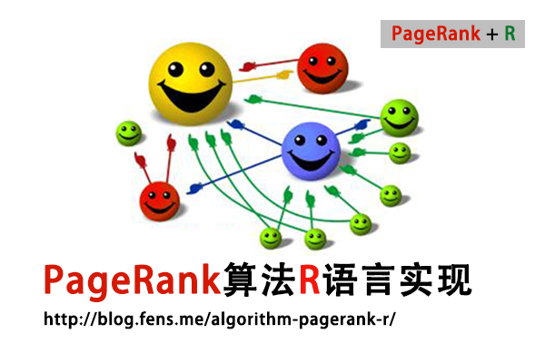 pagerank-r