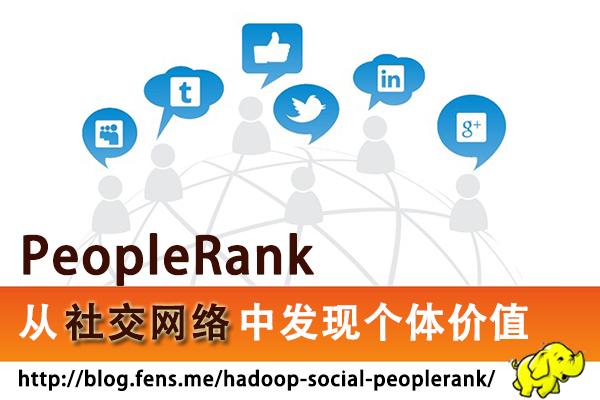 peoplerank