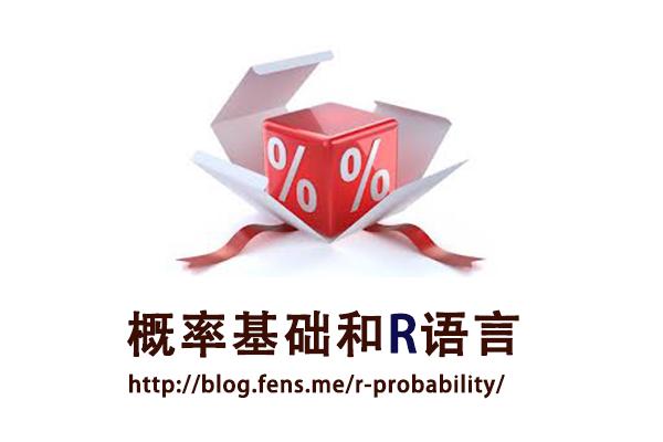 r-probability