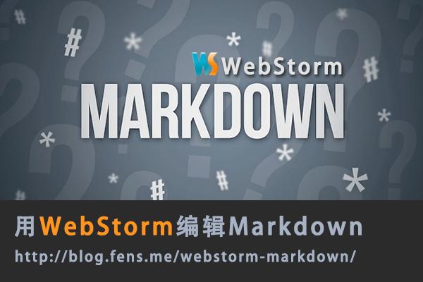 webstorm-markdown-title