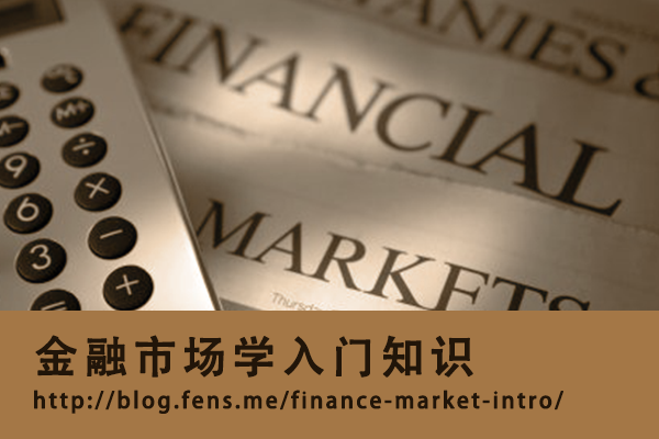 finance-market-intro