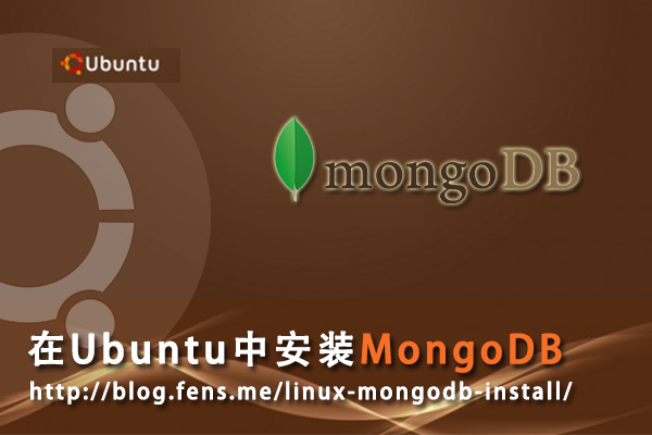 linux-mongo-install