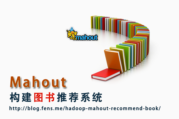 mahout-recommendation-book
