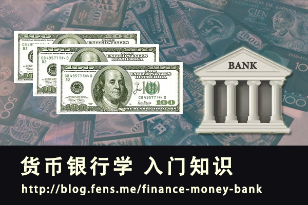 finance-money-bank