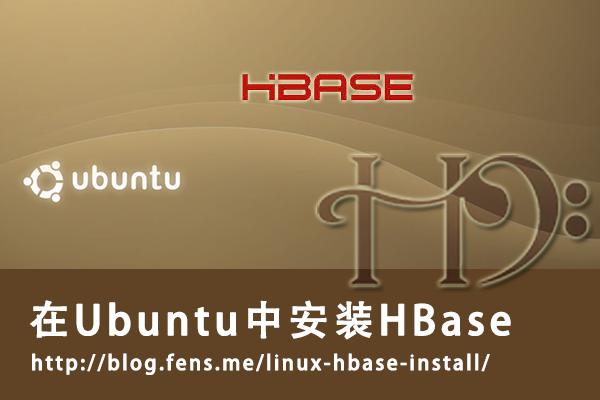 linux-hbase
