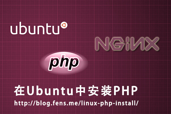 linux-php