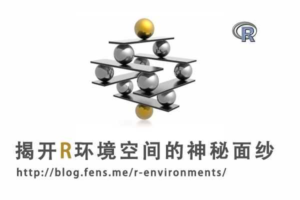 r-environments