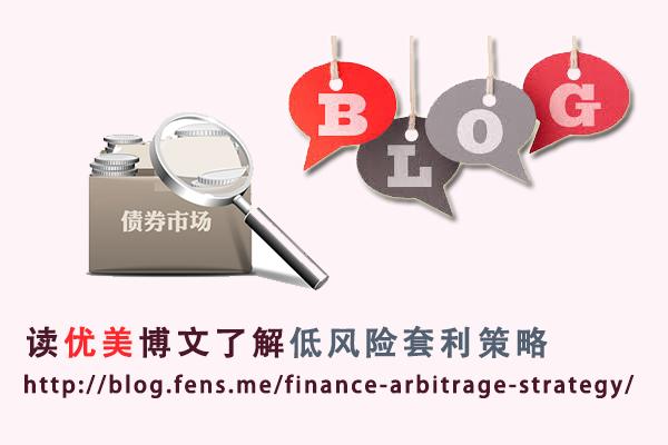 finance-arbitrage