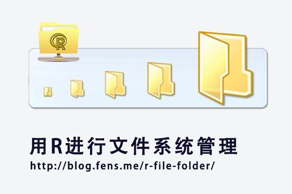 r-file-folder