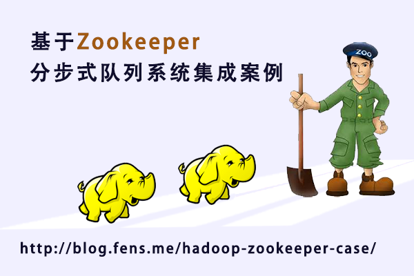 zookeeper-case