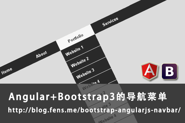 angularjs-bootstart-navbar