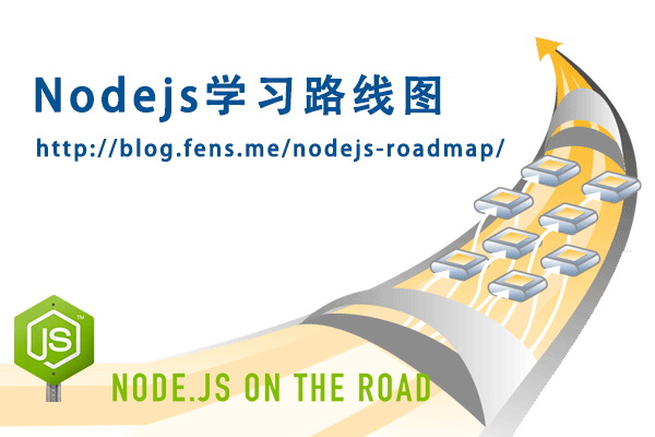 nodejs-roadmap