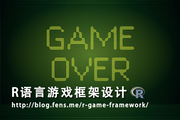 r-game-framework