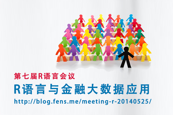 r-meeting