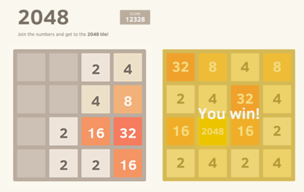 2048_game1