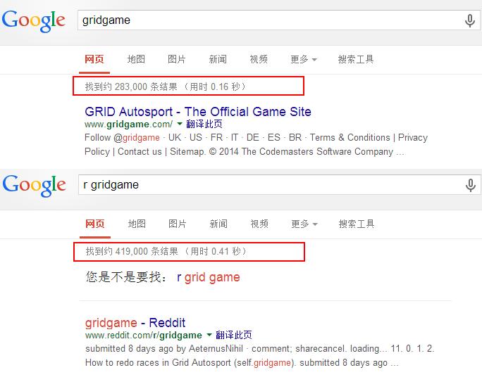 gridgame-google