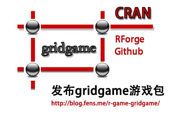 gridgame