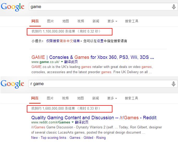 rgame-google