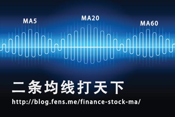 stock-ma