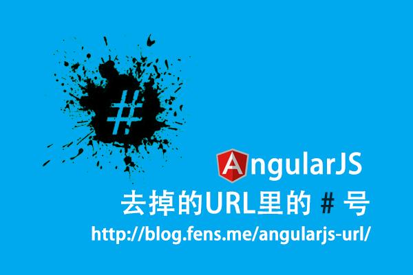 angularjs-url