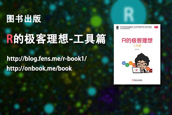 r-book1