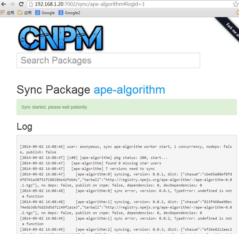 cnpm-ape-algorithm