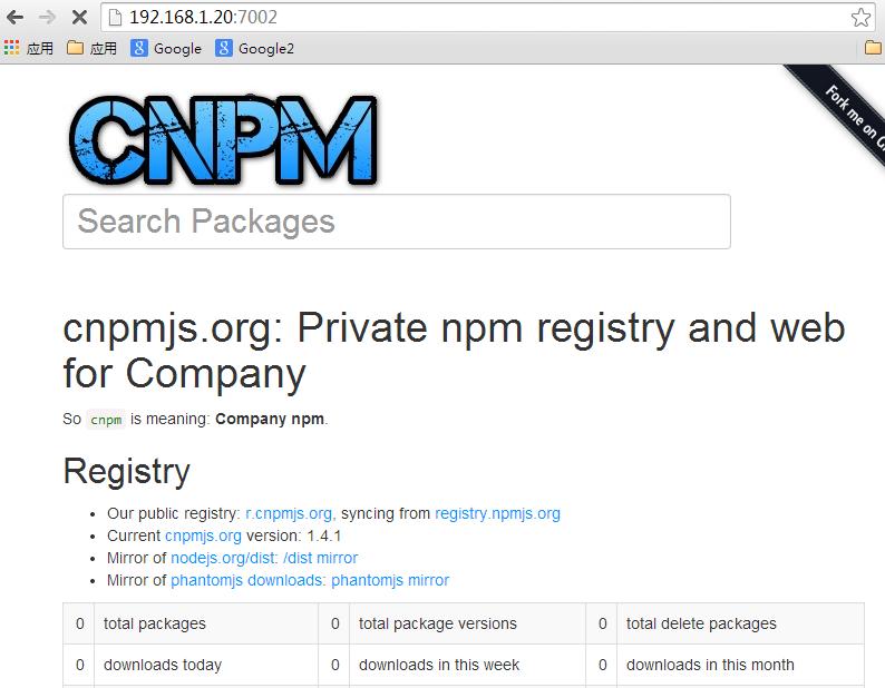 cnpm-local