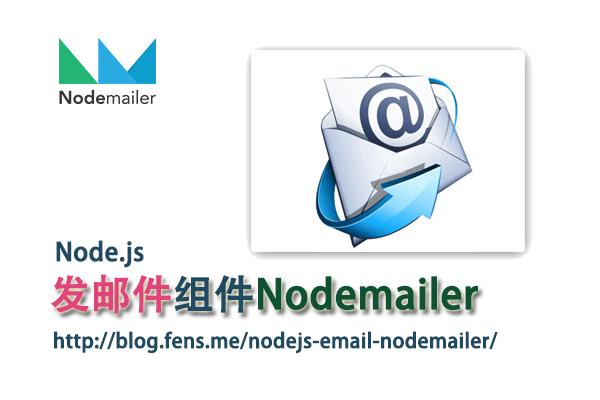 nodejs-nodemailer